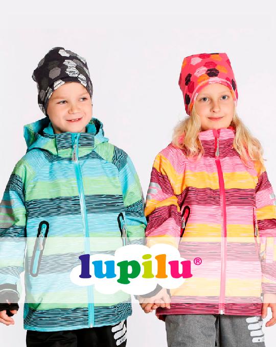 Детские куртки Lupilu - Stock House - Купить сток оптом в Киеве, Украина,  мужская 9011ef6b373