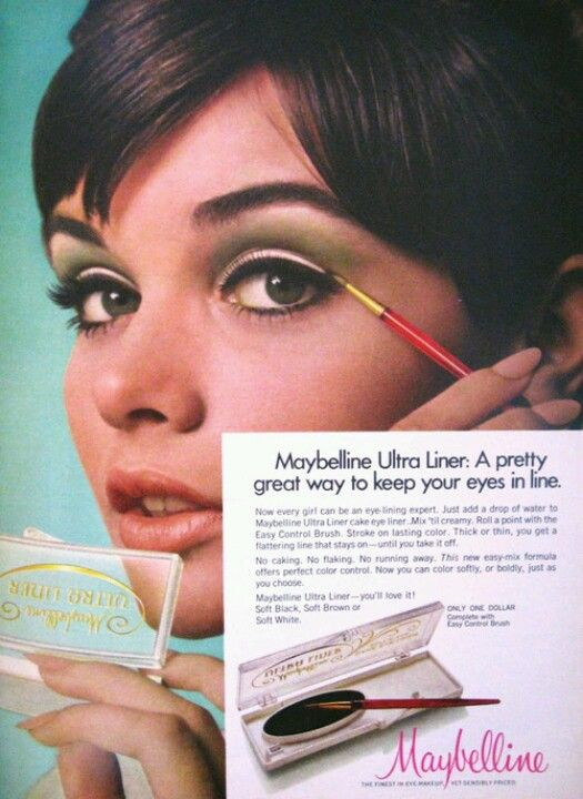 60s Makeup Ad With Images Vintage Makeup Ads Makeup Ads