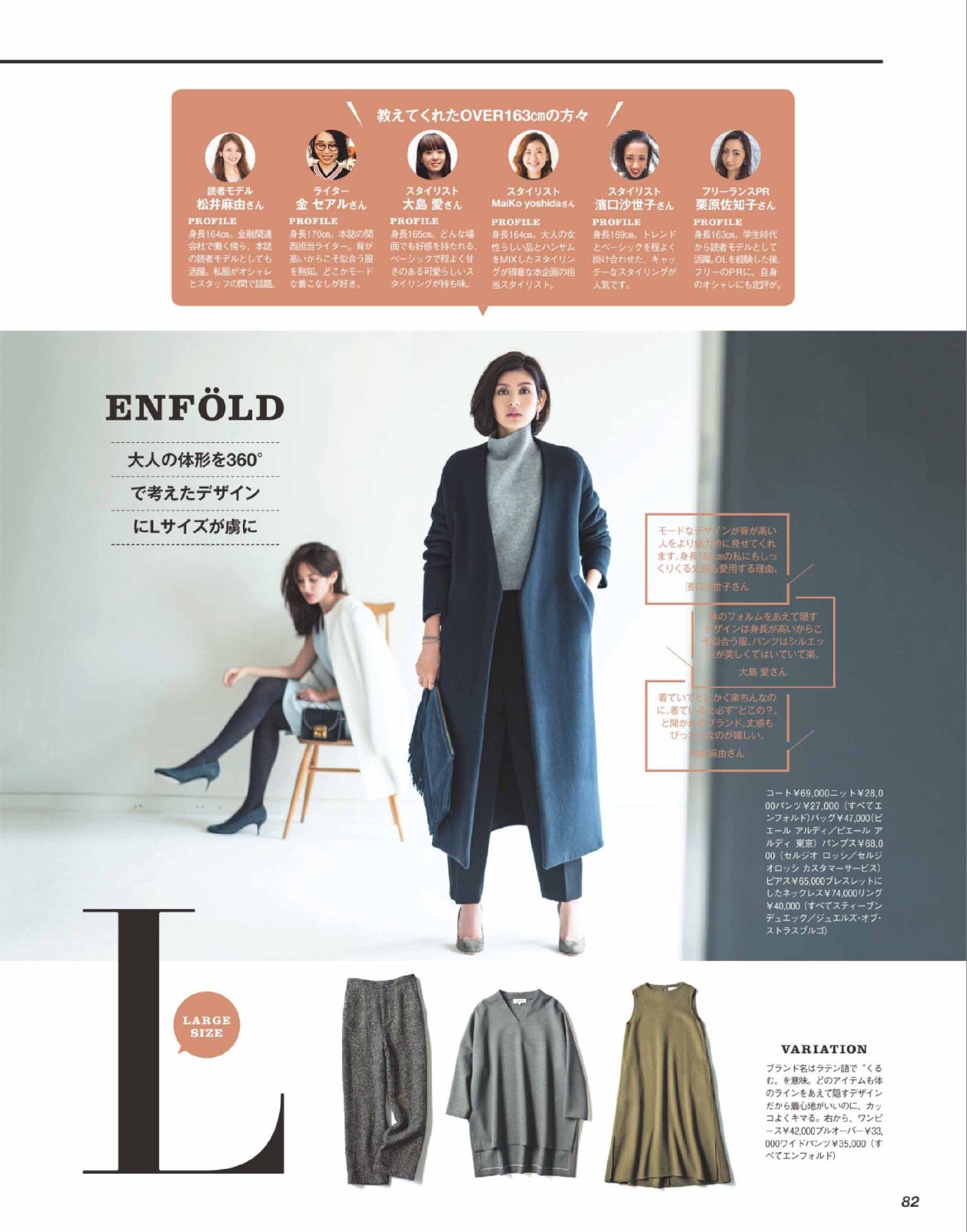 oversize 大衣 coat fashion lab coat