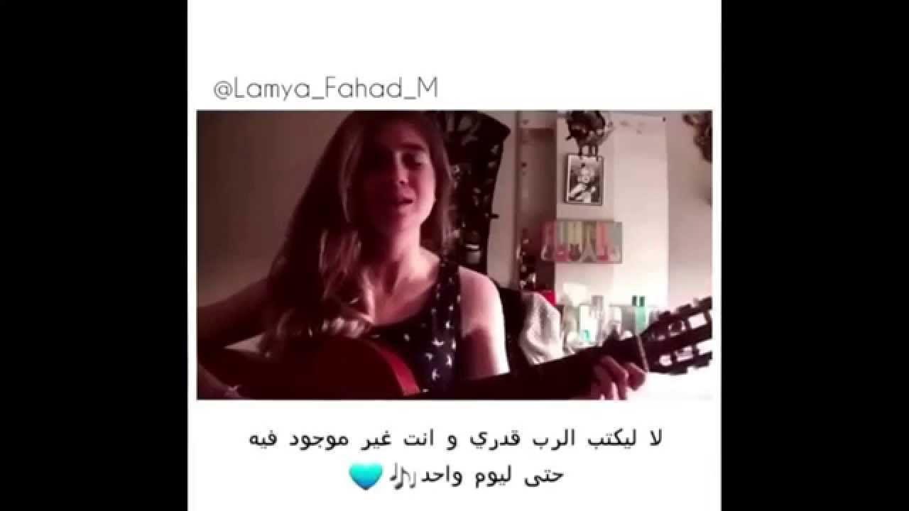 اغنية تركية جميلة عن الصداقة Youtube Youtube Playlist Capture