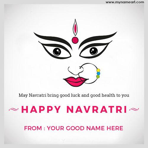 Latest navratri image with Maa Durga photo  Edit your name on
