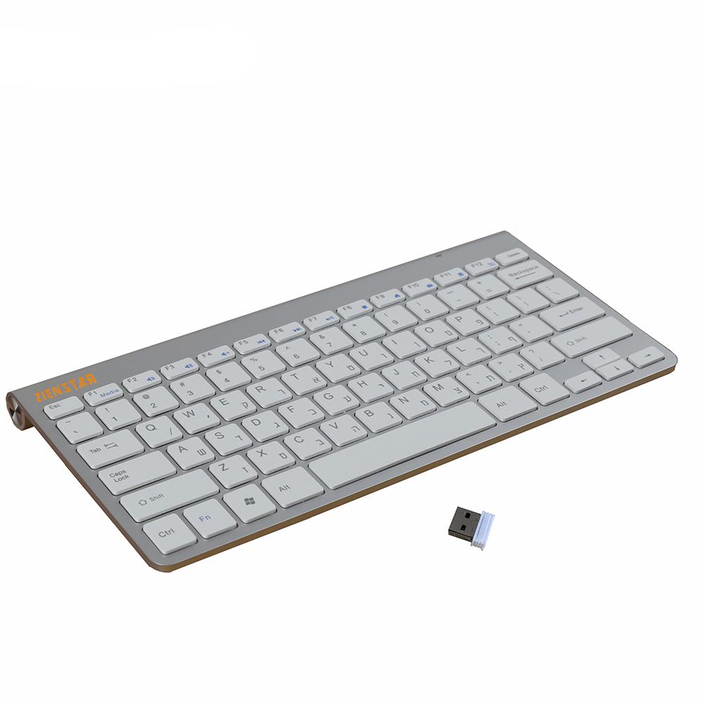 b6d90409e58 Ergonomic Keyboard Archives - AgoraSell - Ergonomic Products ...