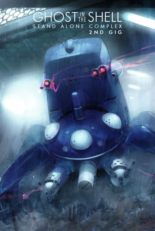 GHOST IN THE SHELL / STAND ALONE COMPLEX 2ND GIG