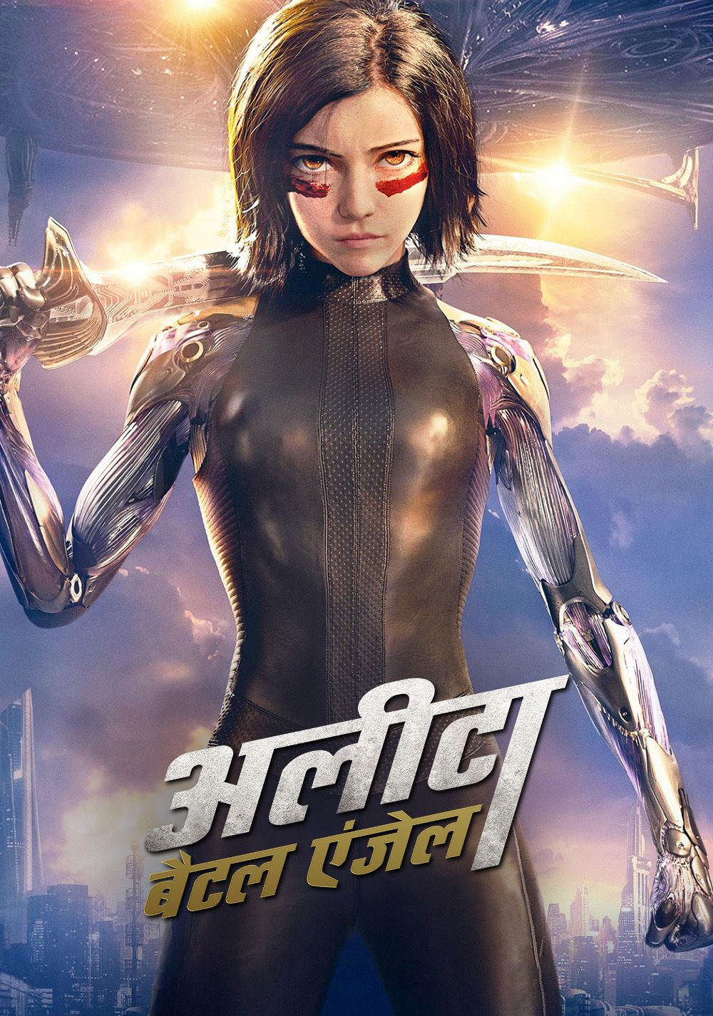 Alita Battle Angel (2019) 720p + 1080p BluRay x264 ESubs Dual Audio [Hindi DD5.1 + English DD5.1]