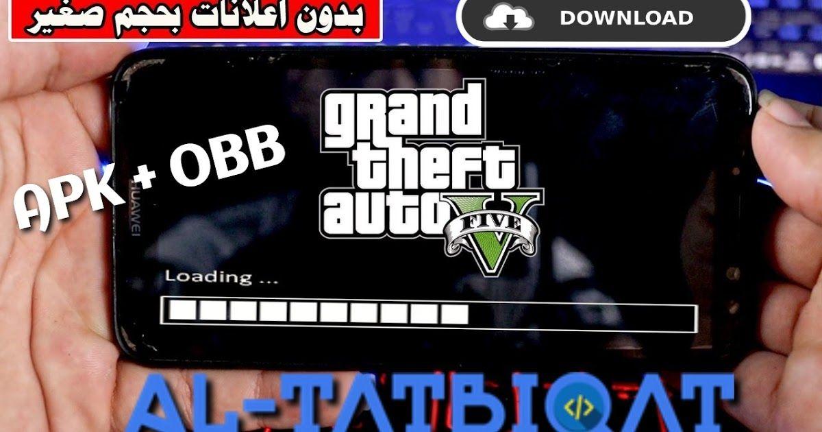 تحميل لعبة جاتا V للاندرويد Gta V Apk Obb مرحبا متابعيموقع منبع التطبيقاتاليوم سنتكلم عنتحميل لعبة جاتا V للاندرويد Gta V Apk Obb تحميل وتثبيت Lunch Box Gta