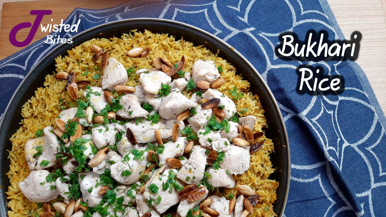 Bukhari Rice Recipe رز البخاري بالدجاج Bukhari Rice Recipe Rice Recipes Recipes