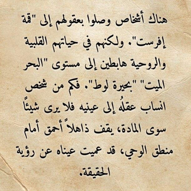 Pin By Salhabito On A Math Arabic Calligraphy Math Equations