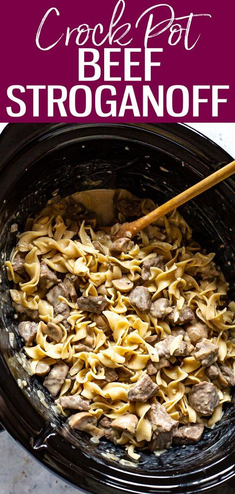 This Crock Pot Beef Stroganoff is a delicious, hearty comfort food idea for chilly nights - made in the slow cooker with sour cream and stewing beef, it's a delicious crock pot version of the classic stroganoff recipe! #slowcookercrockpots