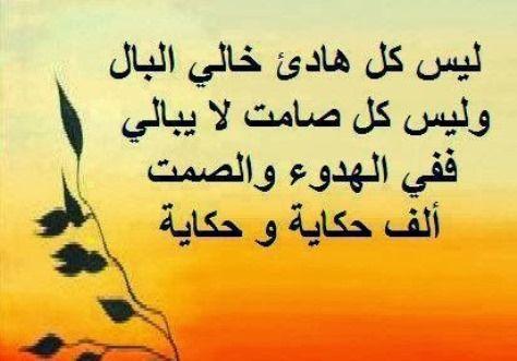 صور مضحكة صور اطفال صور و حكم موقع صور Arabic Quotes Quotes Wisdom Words