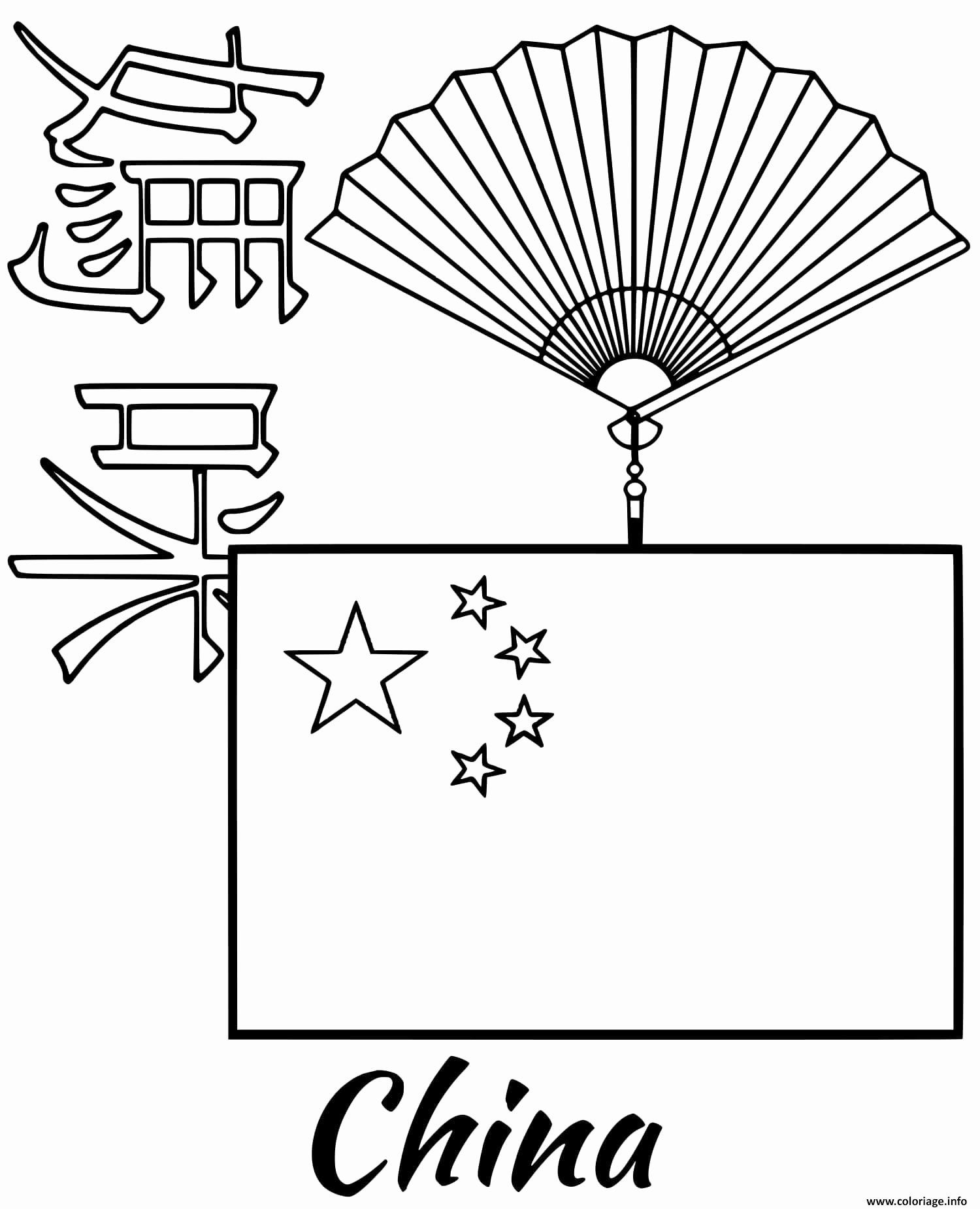 Chinese Flag Coloring Page Fresh Coloriage Chine Drapeau Letters Jecolorie Chine Drapeau Drapeau Chine Coloriage