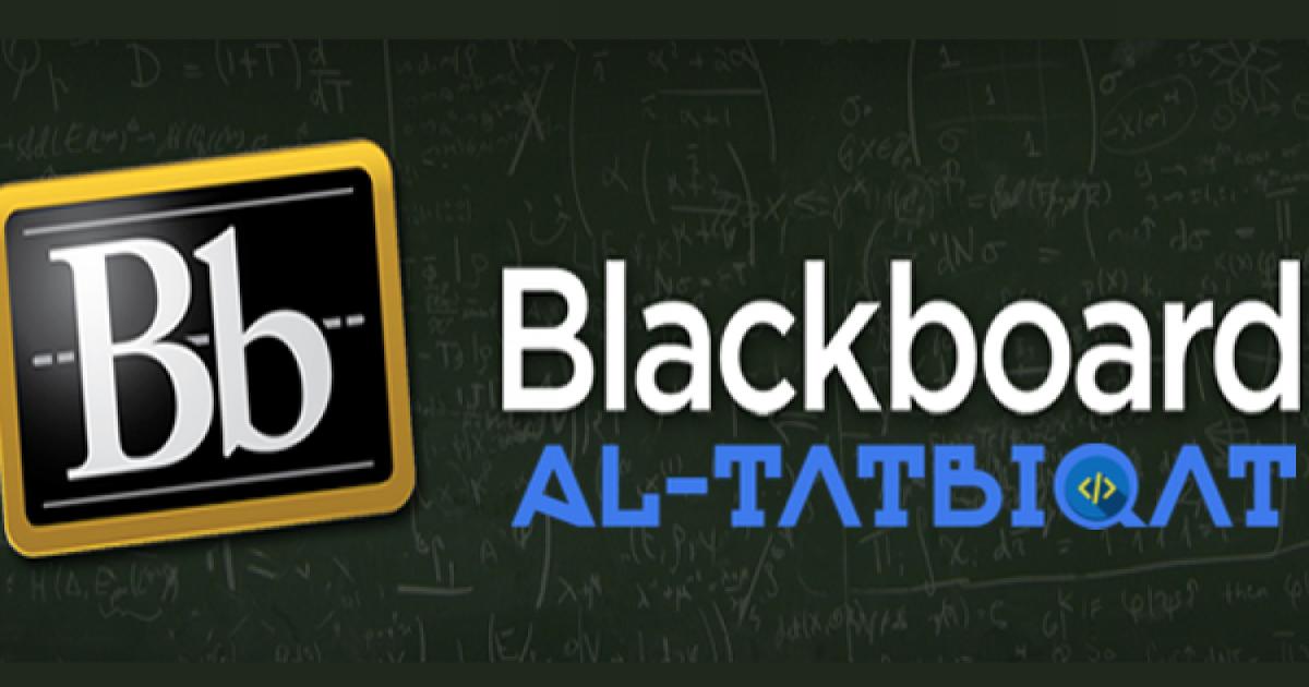 تحميل بلاك بورد Blackboard 2020 للتعلم عن بعد مجانا مرحبا متابعيموقع منبع التطبيقاتاليوم سنتكلم عنتحميل بلاك بورد Blackboard 2020 Flip Clock Blackboards Clock