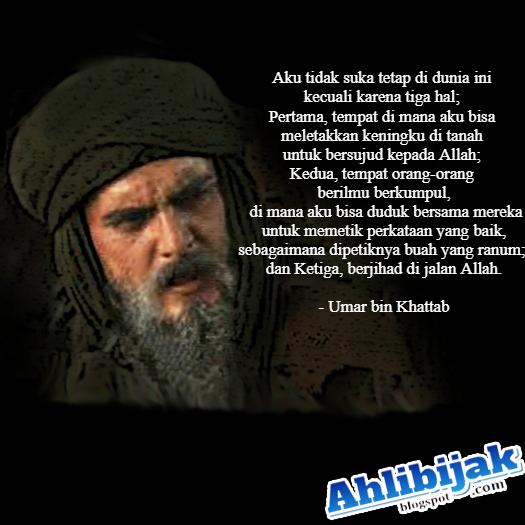 Kata Kata Motivasi Ilmuwan Islam