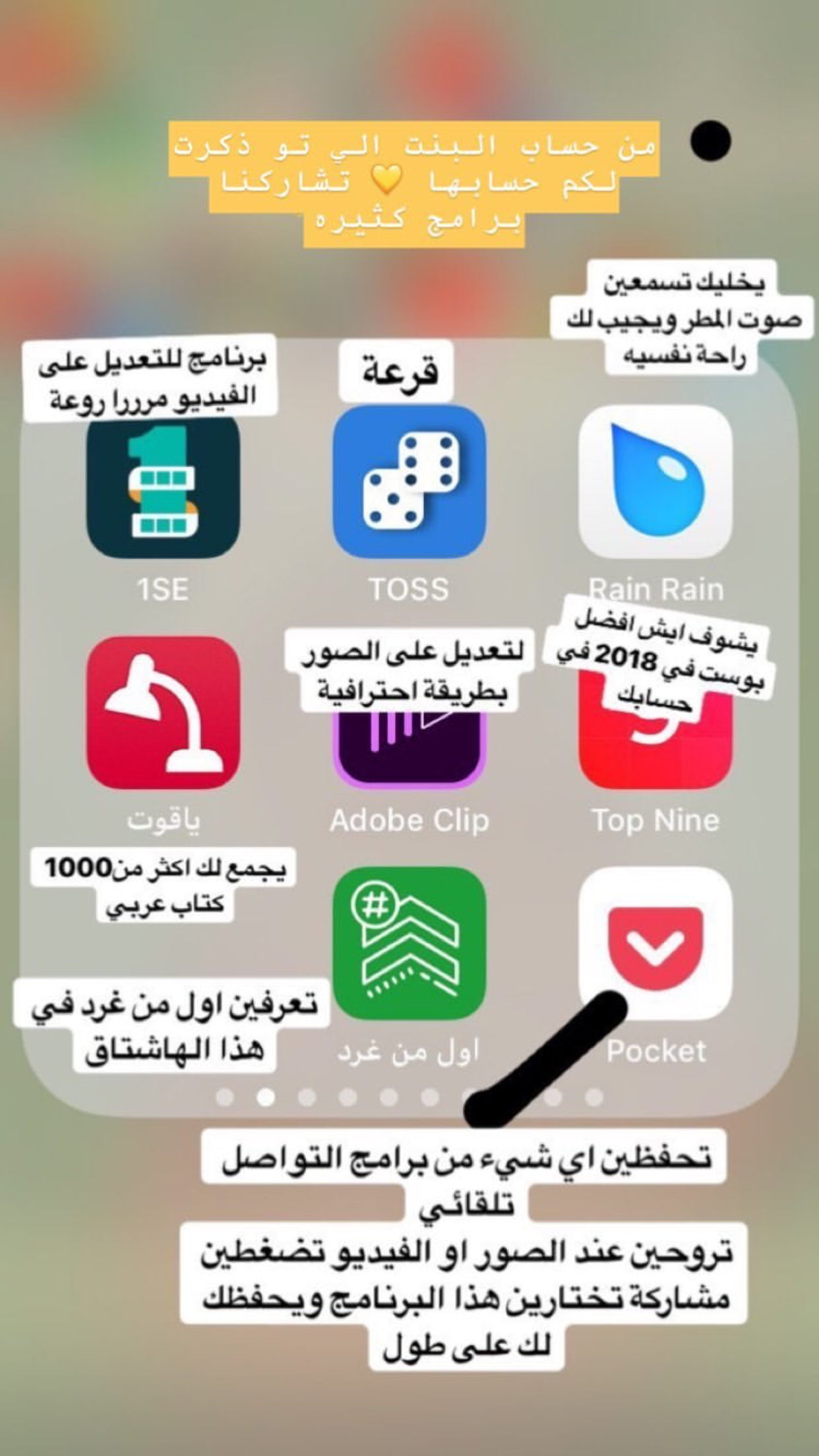 Pin By Cherif Amouna On App Application Iphone Application Android Programming Apps