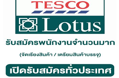 10 Must Buy Snacks From Tesco Lotus Thailand Including Lay S Koh Kae Taokaenoi Bangkok Foodie Bean Snacks Snacks Seafood Snack