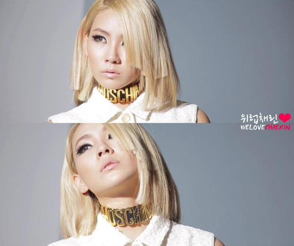 "WeLoveChaerin 위럽채린 on Twitter: ""[CAP][BTS] #CL ❤️ #TheWildMagazine (2) http://t.co/JRM6ek7aKr"""