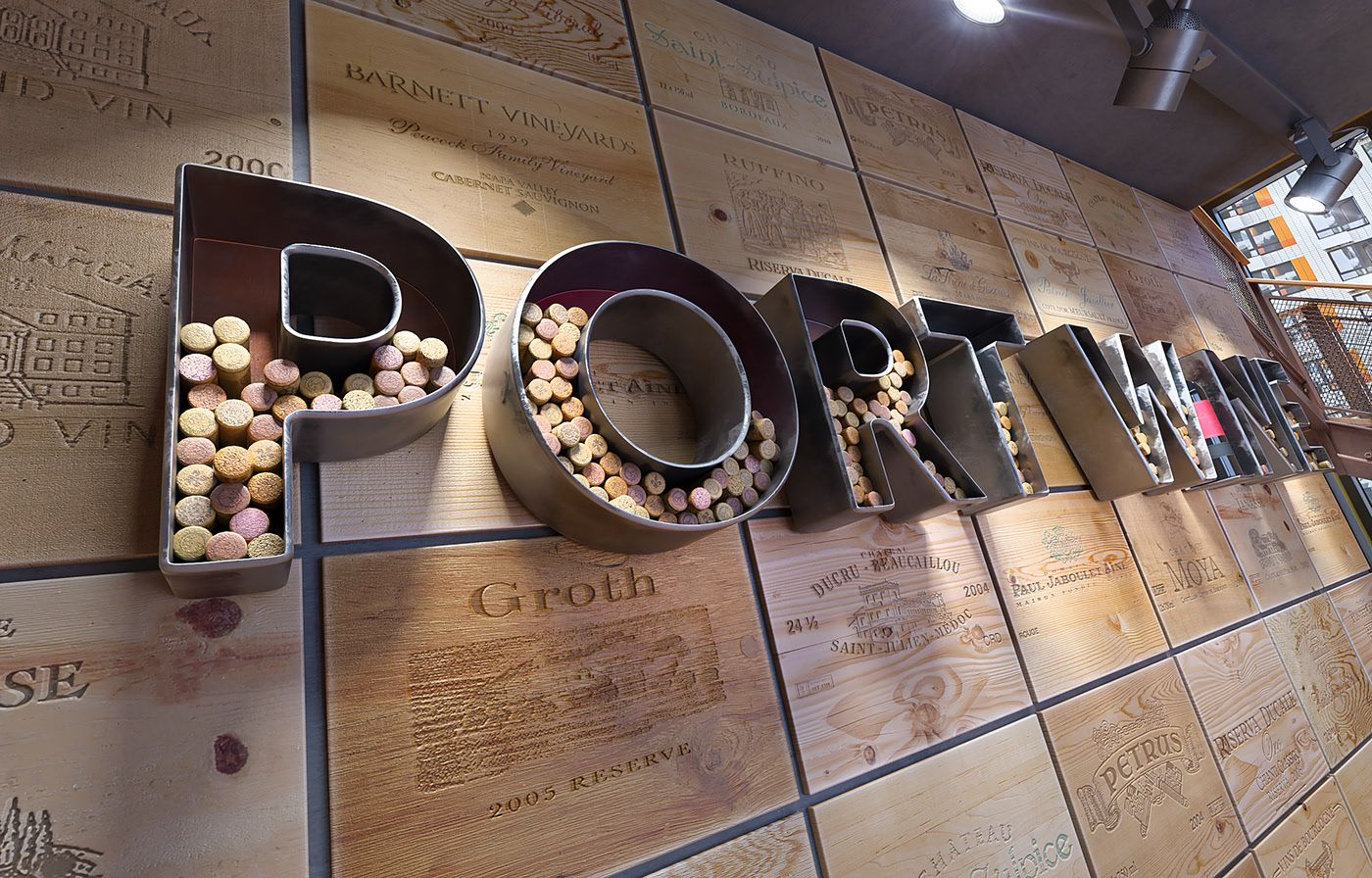PORTWINE on Behance in 2020 Cafe interior, Restaurant, Cafe