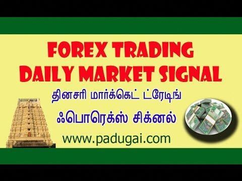 Forex trade in chennai