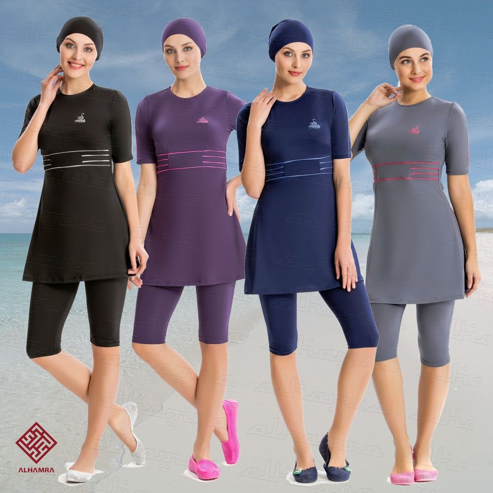 267a3545fd1e9 AL HAMRA 3 Piece Modest Swimwear. Good Quality Material Composition  88%  Polyamide   12% Lycra mix a very light material easy to dry and won t soak  up water ...
