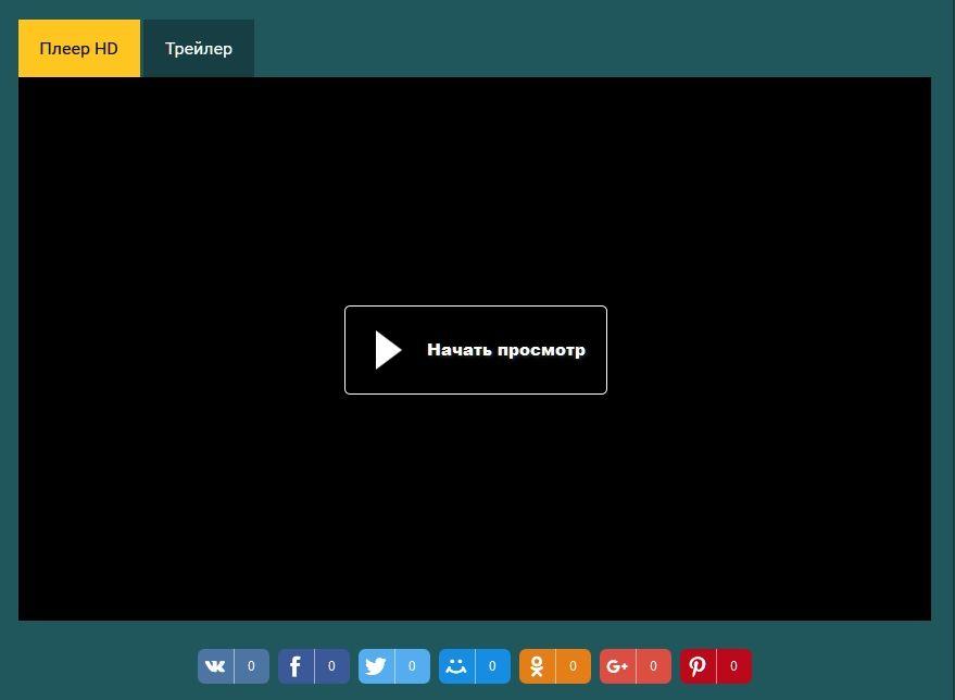 школа 3 сезон 7 серия смотреть онлайн школа 4 сезон 7