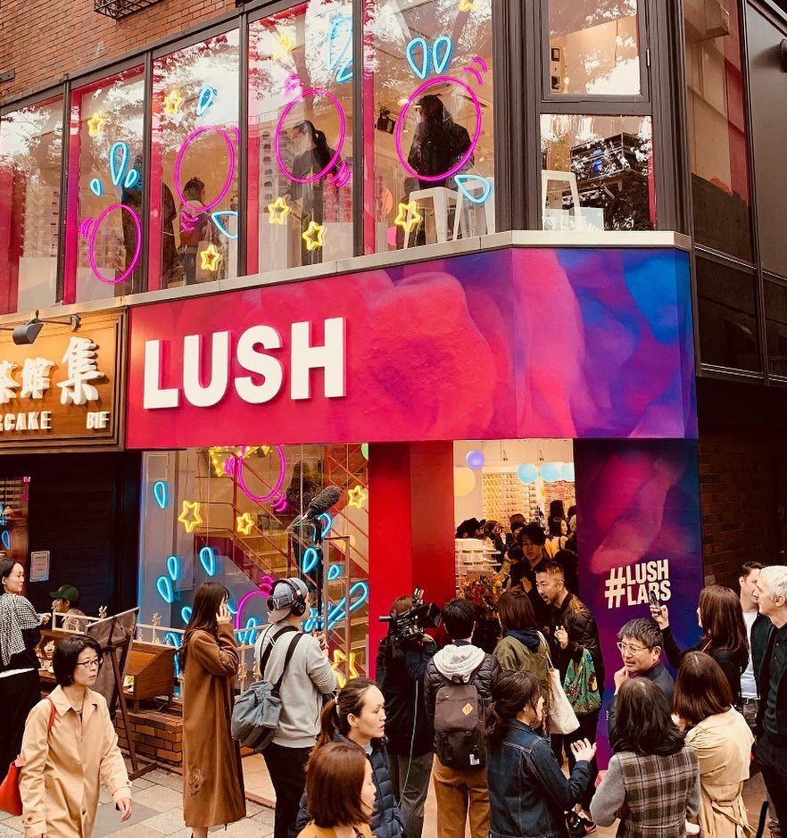 Lush Harajuku Is The Latest Concept Shop That Has Open Today In Harajuku Japan This Is The First Ever Lush S Lush Store Lush Bath Bombs Asian Beauty Products