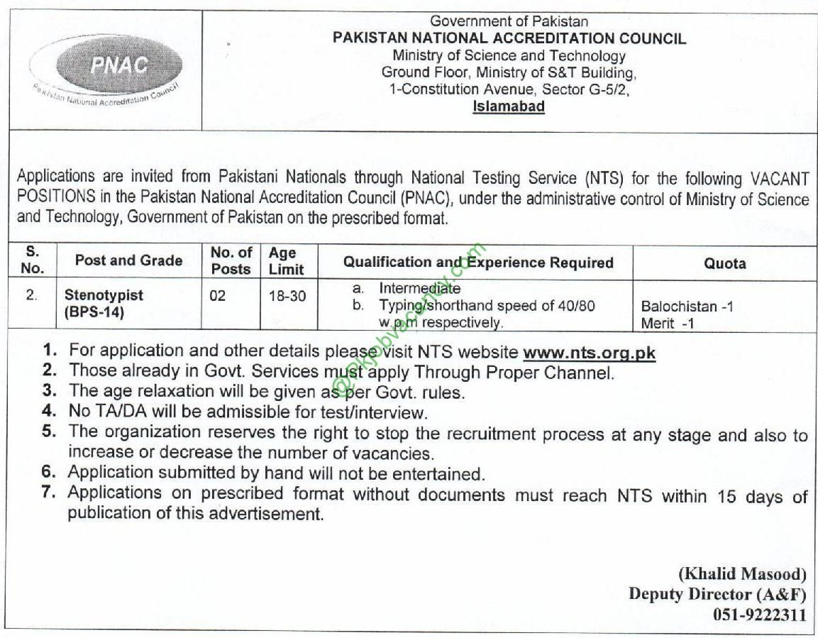 Pakistan National Accreditation Council PNAC Jobs 2017 NTS Ministry