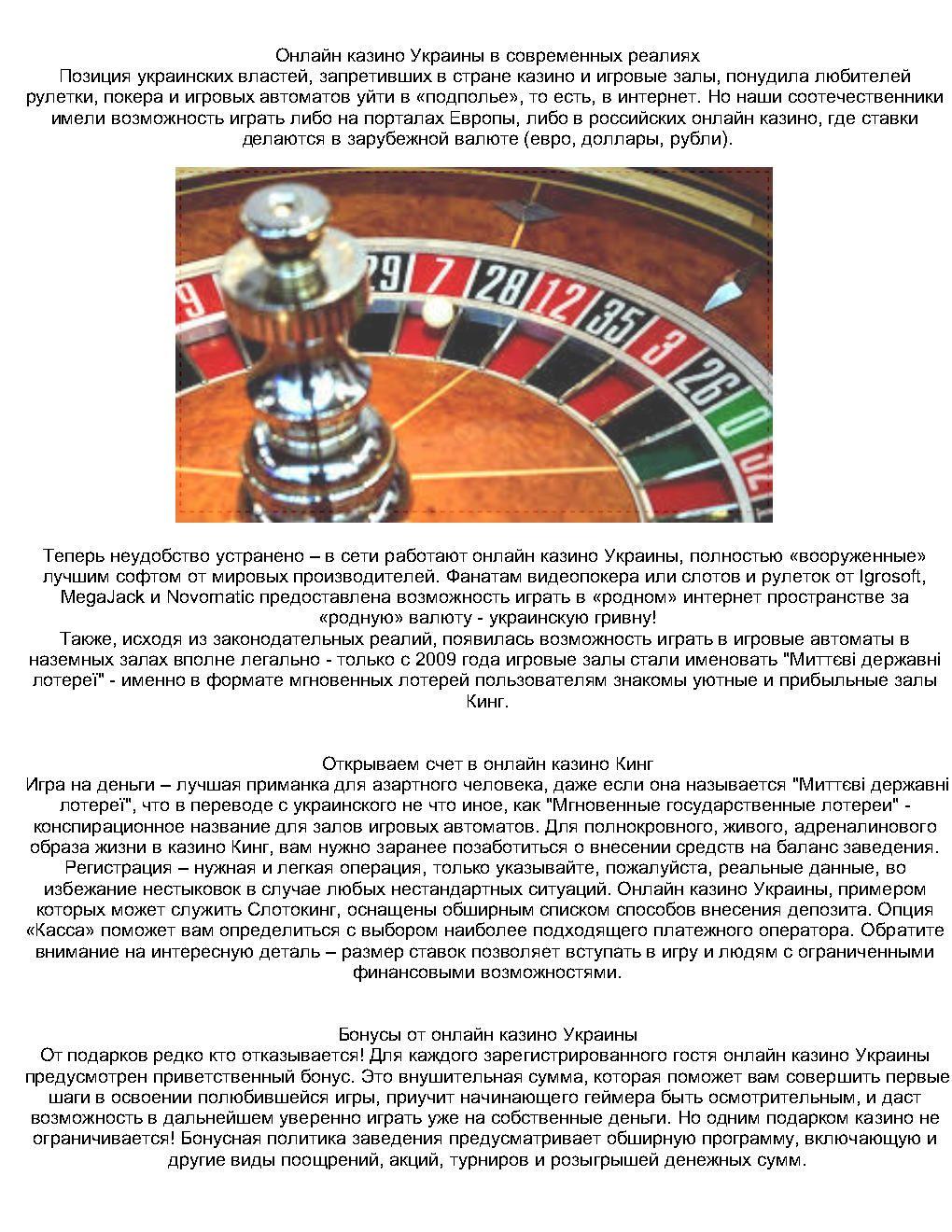 Интернет казино доллар в подарок реально ли выиграть в казино вулкан отзывы