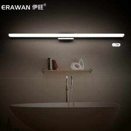 伊旺 Led卫生间镜前灯浴室现代简约化妆壁灯卫浴灯具镜子灯 Bathtub