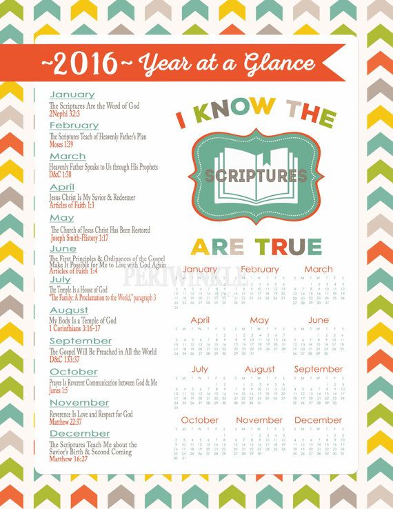 2016 LDS Primary Theme-I Know the Scriptures   Church   Pinterest ...
