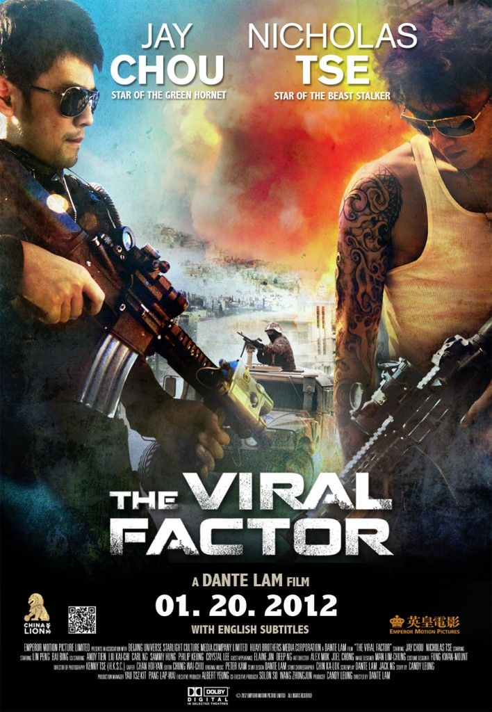 The Viral Factor 2012 Movie Trailer 1 2 Poster Dante Lam Filmbook 2012 Movie Action Movies Movies