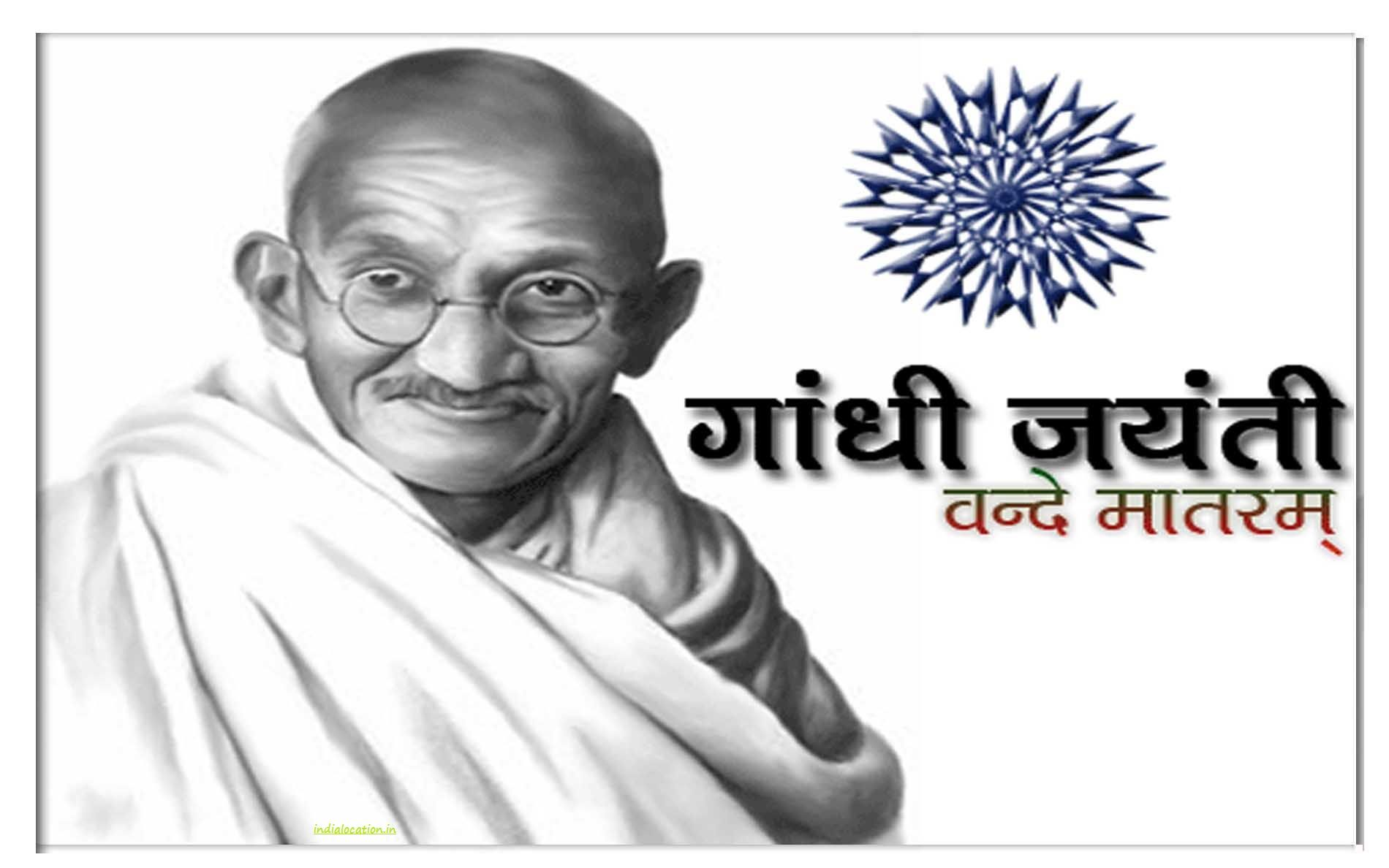 mahatma gandhi jayanti wallpapers images pics free