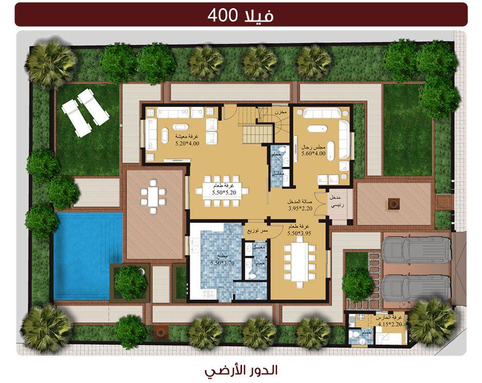 واجهات فلل تصميم منازل 3d