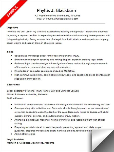 Legal Secretary Resume Sample Resume Examples Pinterest - legal assistant resume objective