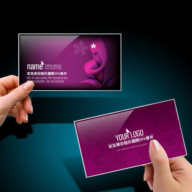 Lcd tv beauty business card psd templates free download card http lcd tv beauty business card psd templates free download card http fbccfo