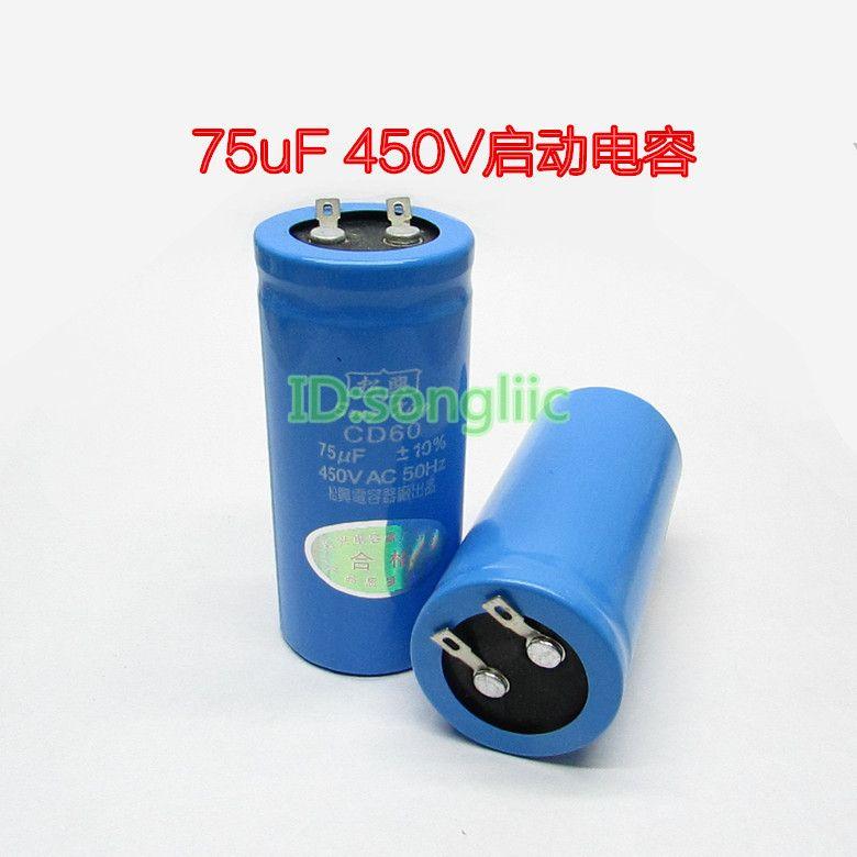 Running Capacitor Two Pins 450vac Electric Motor Start Capacitor 75uf 7 8x3 5cm Ac Capacitor Capacitor Electric Motor
