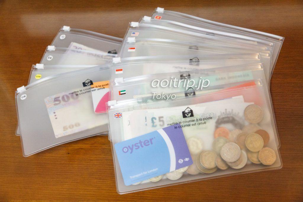 海外旅行で余った外貨の保管 収納アイデア 収納 アイデア 収納 旅行 旅行