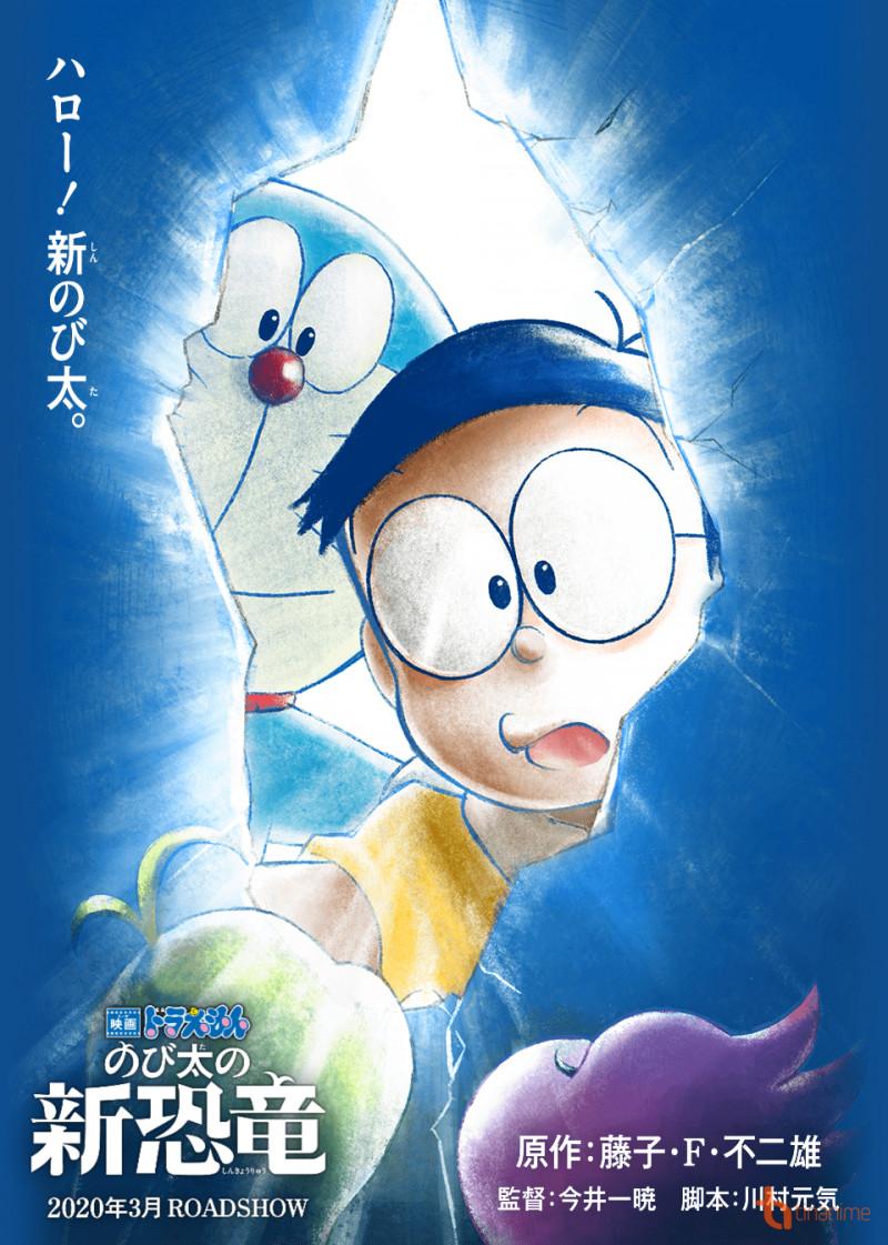 Doraemon công bố movie 2020 đặc biệt hơn Phải chăng sẽ