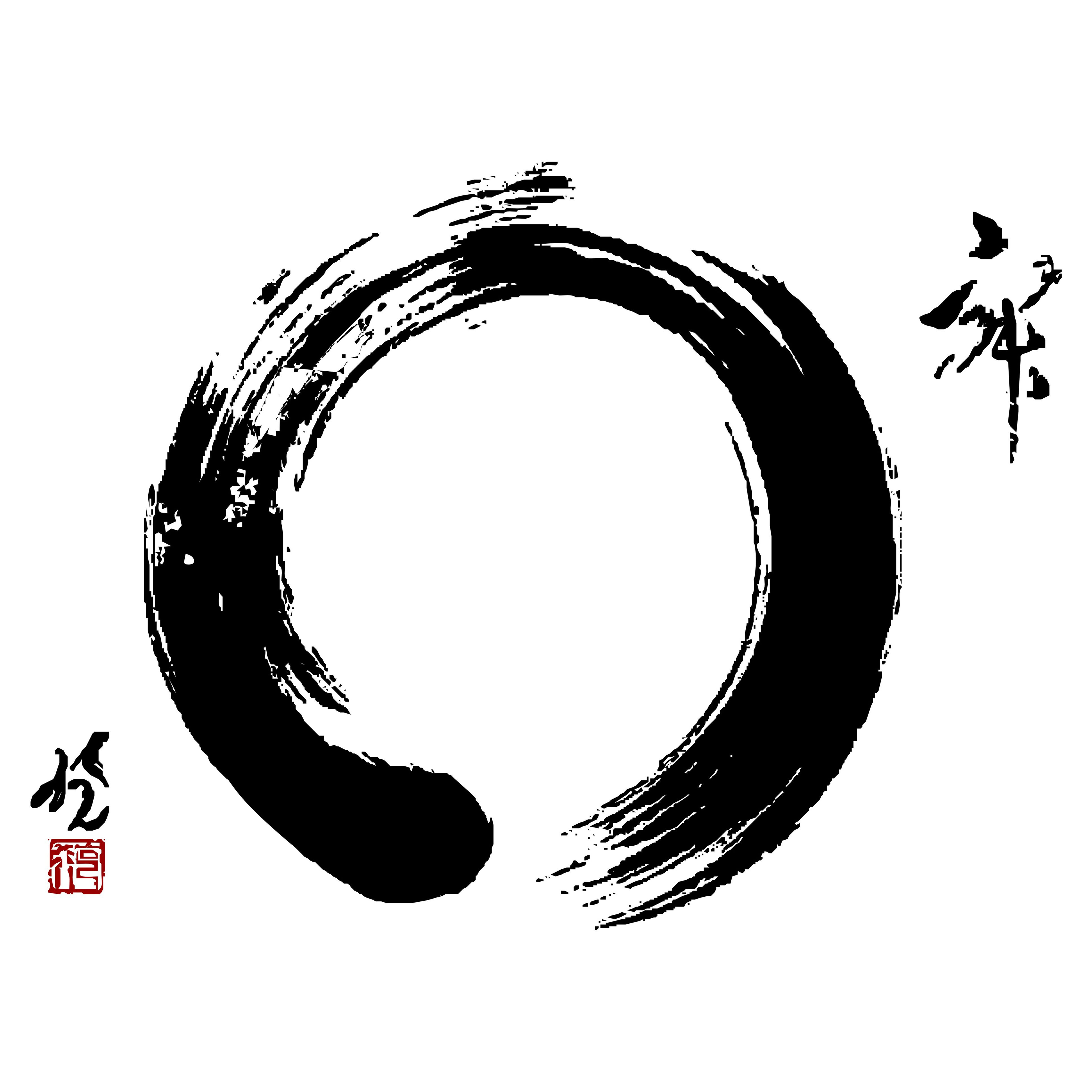 An Enso is a spiritual symbol of the Zen Buddhist tradition ...