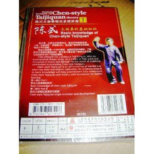 Basic knowledge of Chen-style Taijiquan / 2DVD $19