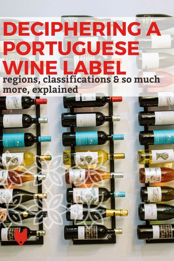 Portugal is making a name for itself in the wine world, but there's much more to Portuguese wine than Port and Vinho Verde. Whether you're shopping at a gourmet food store or have ordered a bottle to split among friends at the bar, there's a few tips to keep in mind when it comes to how to read a Portuguese wine label. This guide breaks it down into six easy steps. #Portugal #wine
