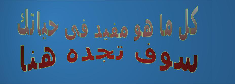 إذاعة القرآن الكريم من القاهرة بث مباشر Quran Karim Places