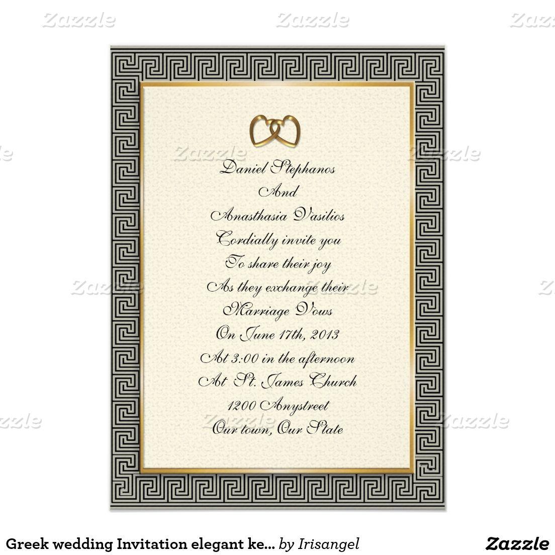 Greek wedding Invitation elegant key design | Wedding invitations ...