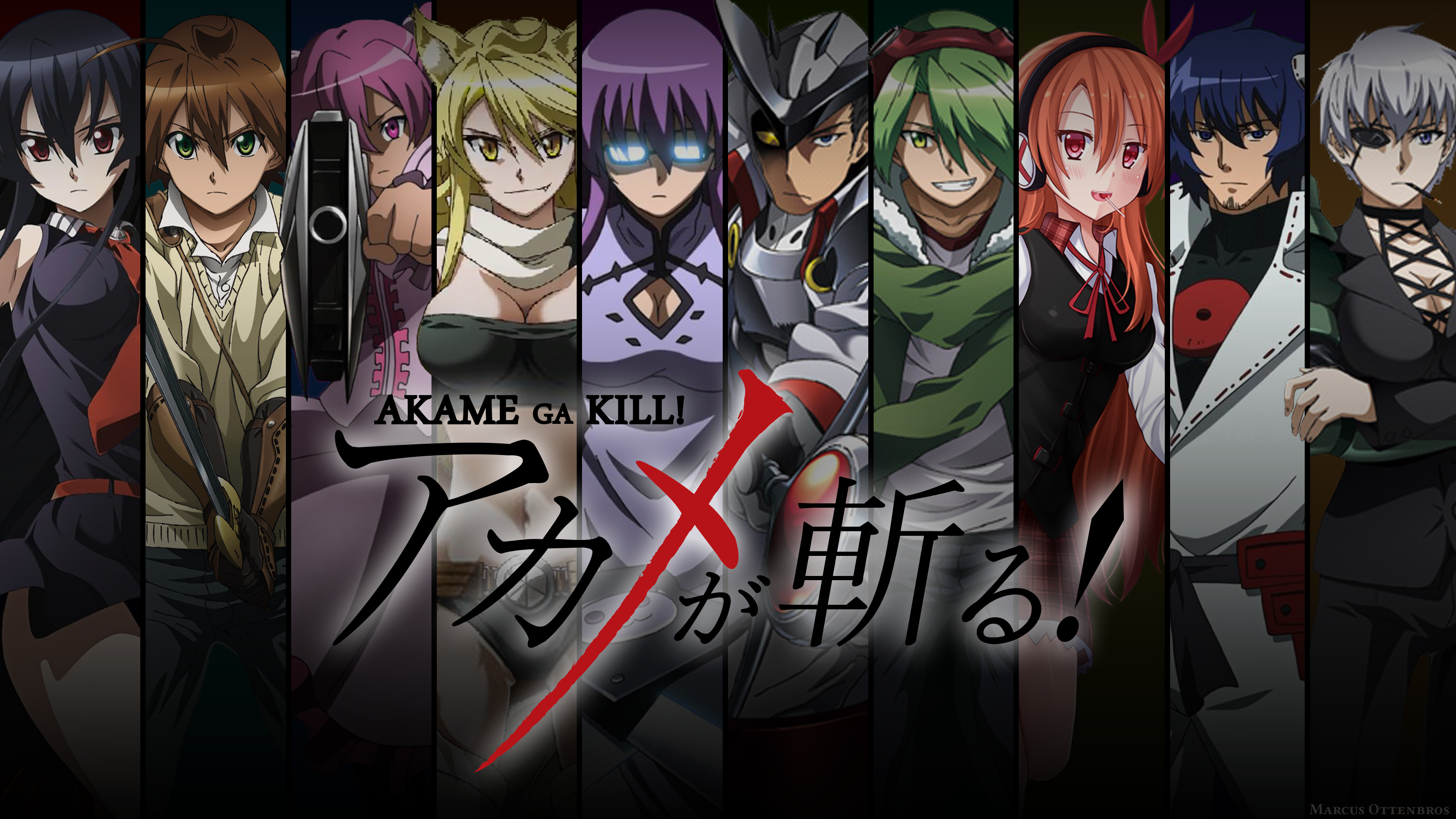 Akame ga KILL! Wallpaper Anime del Bueno! Pinterest