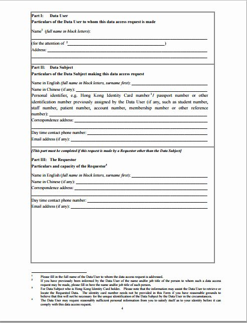Request For Information Template New Information Access Request