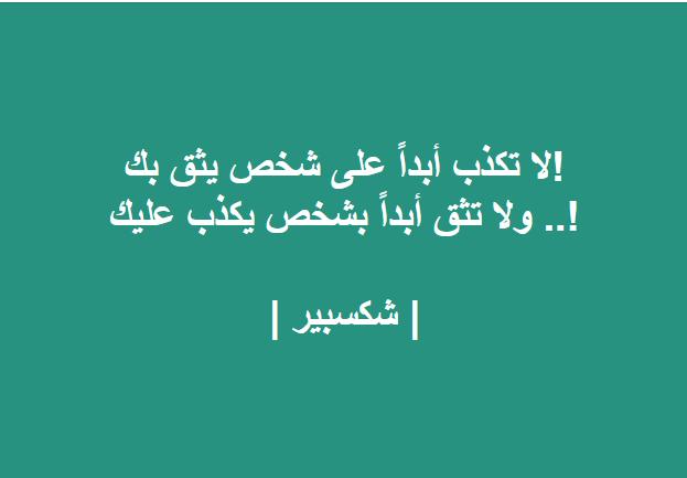 كلام سليم نقلا عن Philosophy Greats Arabic Calligraphy Quotes Calligraphy