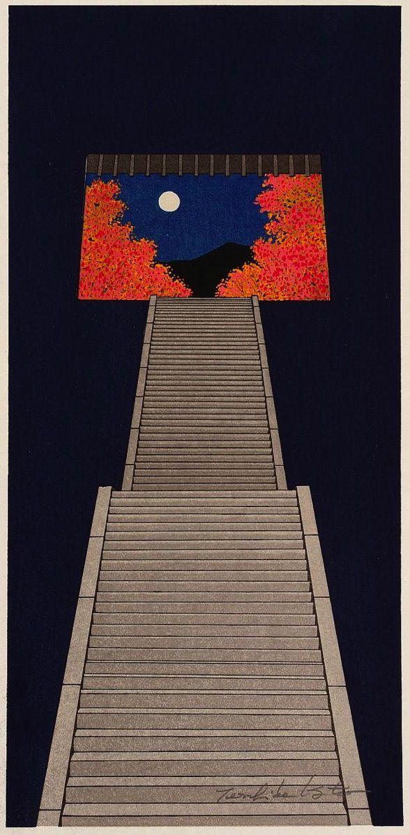 Chu Shu (Feeling of Autumn), by Teruhide Kato (born 1936).