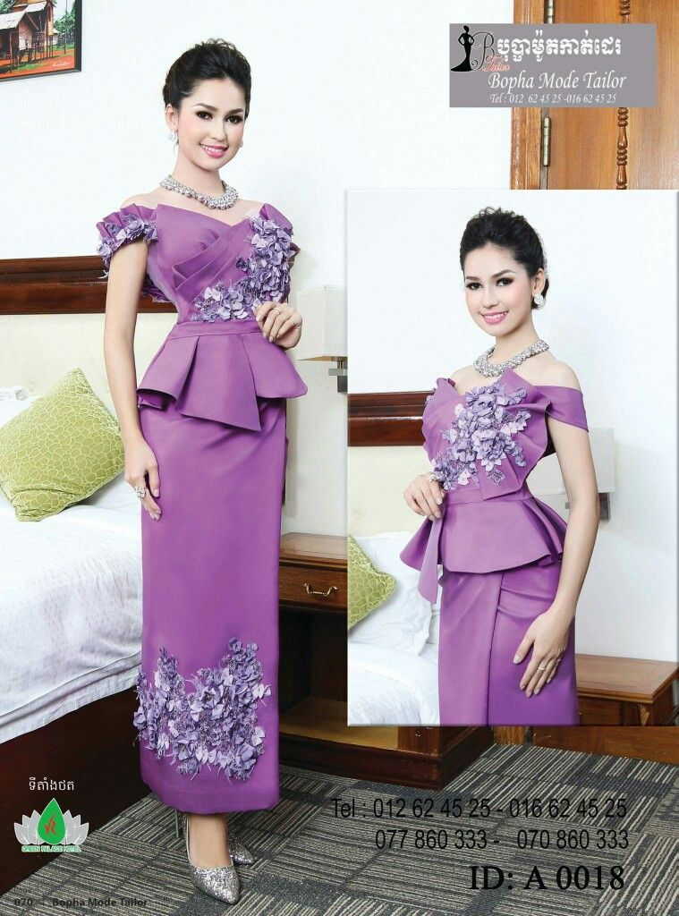 Pin de Dany Phann en Cambodia silk | Pinterest | Trajes elegantes ...
