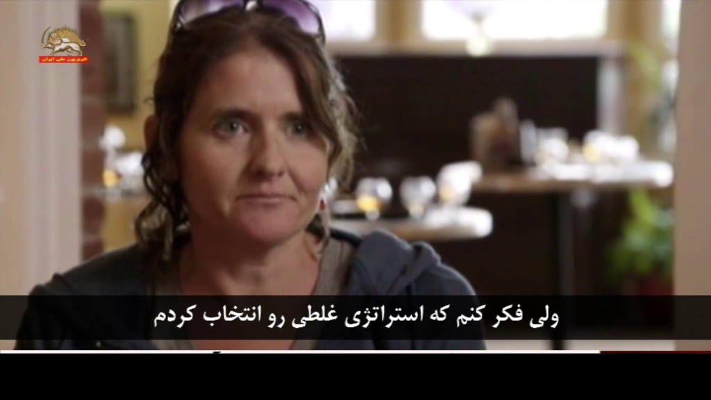 چالش های ذهن ، قسمت سوم  - سیمای آزادی تلویزیون ملی ایران –  ۱۱ دی ۱۳۹۵