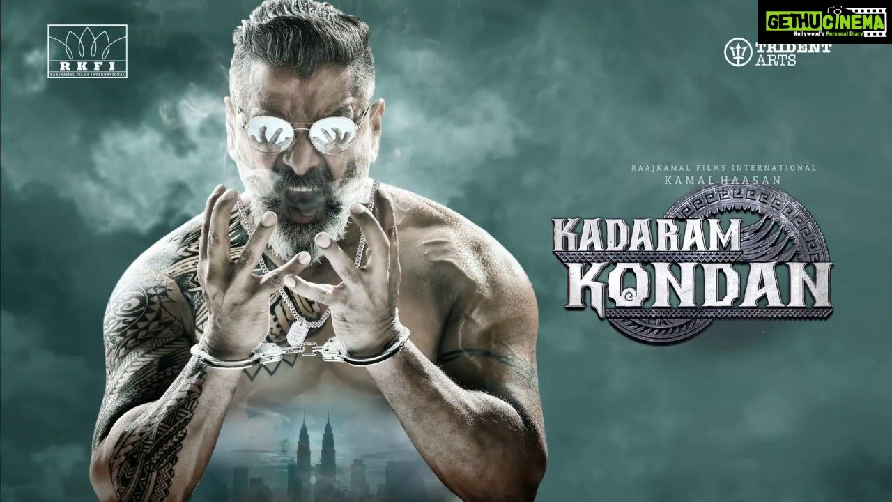Kadaram Kondan Motion Poster English Kamal Haasan Chiyaan Vikram Ghibran Rajesh M Selva Gethu Cinema Hindi Movies Online Download Movies Movies To Watch Online