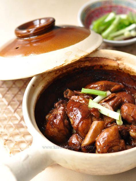 Chinese three cup chicken hong kong food blog with recipes chinese three cup chicken hong kong food blog with recipes cooking tips mostly forumfinder Choice Image