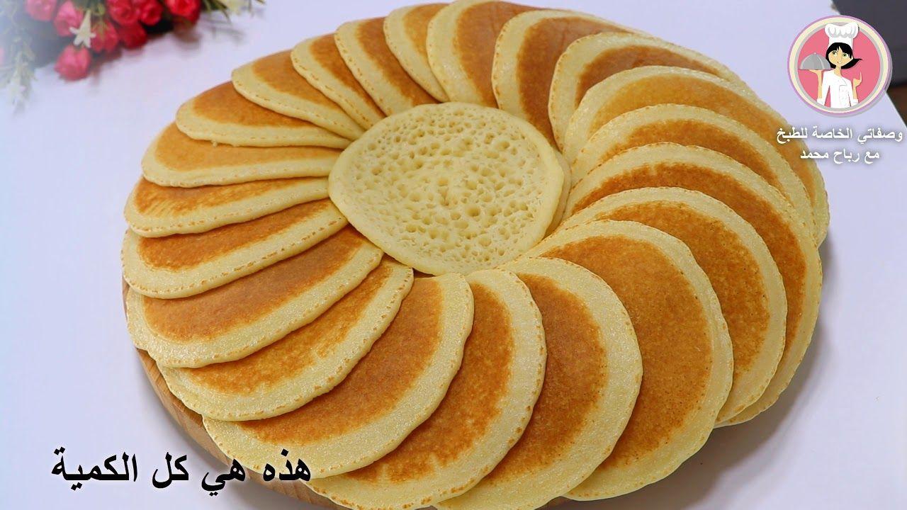 طريقة القطايف بالقشطة Recipe Food Lebanese Desserts Ingredients Recipes